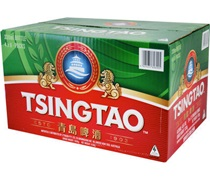 Tsingtao Bottle 330mL
